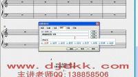 15 overture制譜軟件視頻教程