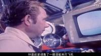 老湿alwayswet评《珊瑚岛上的死光》,首个大陆科幻片