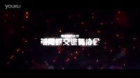 """NJtech第一届""""舞力全开""""舞蹈大赛宣传视频"""