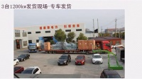 北京30千瓦康明斯發電機價格