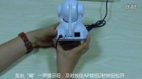 深圳市青青子木科技有限公司 qqzm N5063無線攝像頭720P AP蘋果手機操作視頻