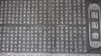 七彩云南之旅   第一站 四季春城昆明
