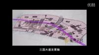 南陽市新野縣東北新區規劃宣傳片-河南金象文化