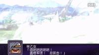 機戰Z2破界篇 重武裝高達VS真龍蓋塔