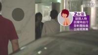 【寵愛88】Z、S、L、W字母女星跨境賣淫名單 買春金主名單40歲偶像劇男演員