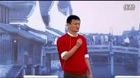 馬云視頻集 馬云視頻2015最新創業勵志演講:年輕人如何抓住新機遇01