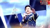 中国民歌夜25秒全台宣传