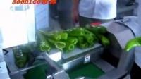 臺灣切菜機 切菜機價格與圖片 切菜機視頻 切菜機商用 切菜機 全自動 切菜機品牌