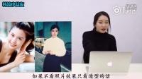 ReactionTV 韓國人看中國女明星 排名—80_90年代女演員