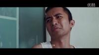 電影《非法同居》激情預告片段