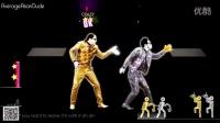 舞蹈 舞蹈教程 舞力全开 - Get Lucky - 5 Stars