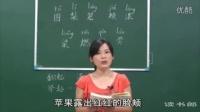 語文小學2年級-名師講座