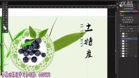 PS教程 淘寶美工教程淘寶店鋪中國風清新風格網店首頁設計
