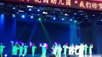 颐和花园大班幼儿舞蹈《茉莉花》