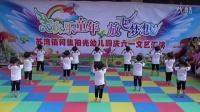 幼儿舞蹈《爵士男孩》苏湾阳光幼儿园2016六一汇演