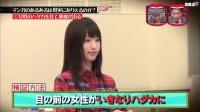日本變態節目