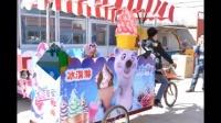 移動冰淇淋小吃車加盟,冰激凌車加盟首選國大楊森15811366307