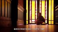 葉問3-4甄子丹張晉詠春斗詠春