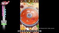 《火鍋達人》手機游戲介紹