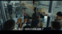 【爆米花電影】第3期:5分鐘帶你看歐巴斗僵尸《釜山行》