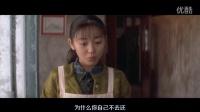日本電影情書剪輯