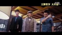 影版《三生三世》殺青 楊洋劉亦菲現場花絮_高清