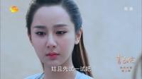 青云志 TV版 青云志 40 顏烈求法寶下毒害雪琪