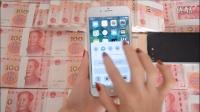果粉必看!猛戳!iPhone7多少錢?最便宜的蘋果7在這