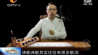 成都話版芒果臺綜藝
