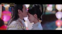 《锦绣未央》片头曲《天若有情》首发  11月11日优酷全网首播