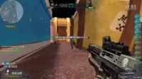 吊爆哥的生死狙擊游戲解說,生死狙擊沒血清也刀尸,老玩家的套路就是深。