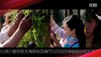 喜劇搞笑電影《鳳凰谷》 演繹神秘特色的愛情喜劇  香港喜劇演員黃一飛拍攝中遇三險