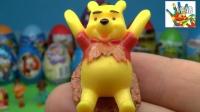 驚喜蛋玩具總動員3, 迪士尼, 小熊維尼
