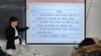 新東方高考改革講座--政治