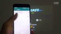 投影儀系列安卓系統手機有WiFi和無WiFi情況同屏操作視頻教程