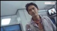 梁朝偉魔性GIF圖出處:你親我就親嘛,干嘛抓我胸呀-(片名:超時空要愛).