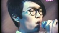 鄧輝鵬上傳三人游 TVB版-方大同