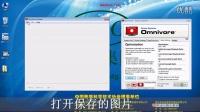 電子-Omnivore視頻處理軟件