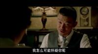 《剃刀邊緣》首曝片花 文章馬伊琍演諜戰士成長記