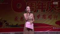 西安邦茂商贸有限公司六周年庆典视频