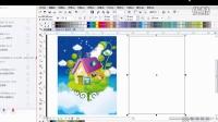 cdr空中小屋寫實插畫視頻平面設計視頻寫真