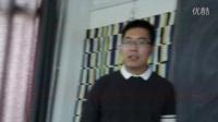 高校主題班會:宿舍安全用電(參賽作品)