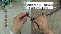 織毛衣如何起針-編織教程(1)-描寫媽媽織毛衣的句子