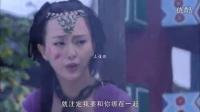 仙劍三:長卿紫萱釋誤會 重樓搭救受難情侶