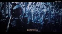《長城》最喜歡的片段