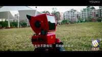 2017年熊出沒大電影之奇幻空間 人工智能機器人COCO視頻