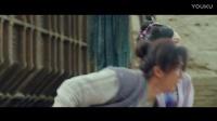 《大話西游3》(七)