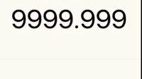 6666紅包