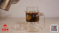 冬天的最愛,來杯暖暖的生姜紅茶!