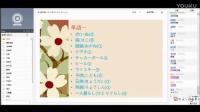 標準日本語N5第38課  日語培訓班一般多少錢 日語小班培訓